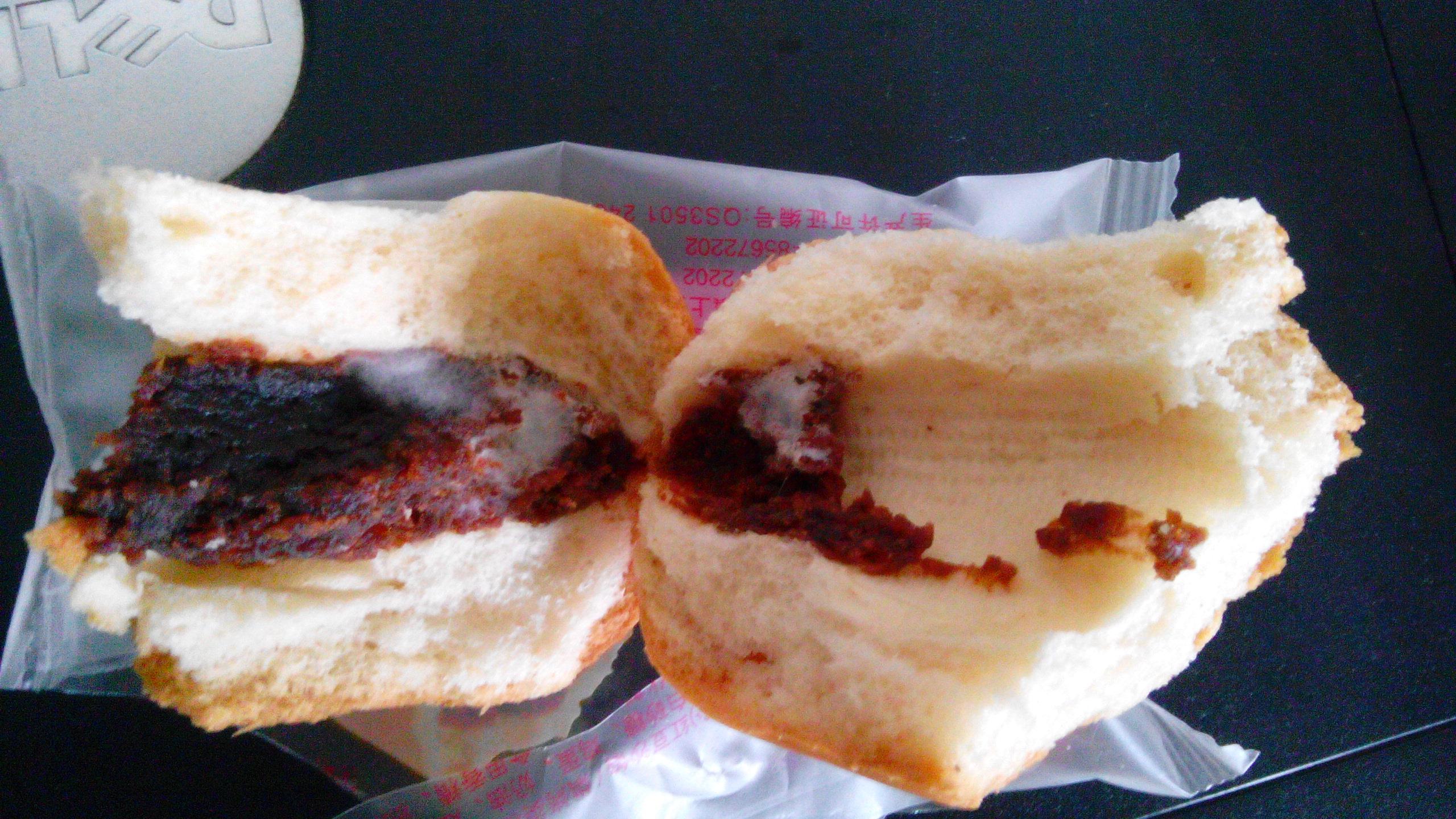 2013-08-18 10:12 主题:福清市好利园食品有限公司生产的面包长毛了